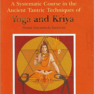 Yoga and Kriya by Bihar School of Yoga