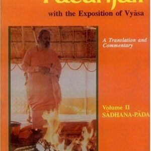 Yoga Sutras by Swami Veda Bharti