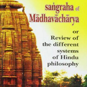 Sarva Darsana Sangraha by E.B. Cowell